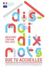 concours_des_dix_mots_2014_2015.jpg